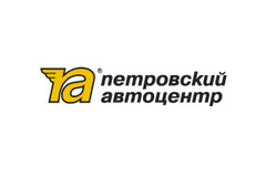 Preview petrovsky autocenter logo 130804